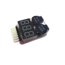 EMAX Alarm Buzzer pakietów...