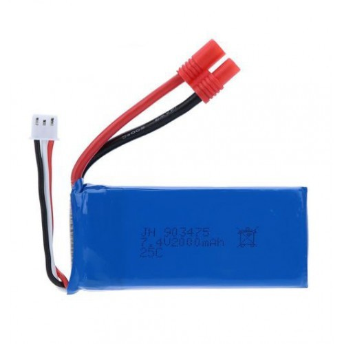 Akumulator LiPo 2000mAh 7,4V 25C - X8C X8W X8HC X8HW X8HG